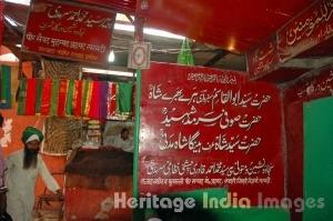 Way to Dargah